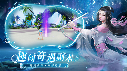 诛仙福利版 V2.156.1 安卓版截图5