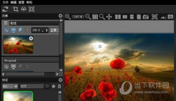 DFT Rays 2.12新汉化版
