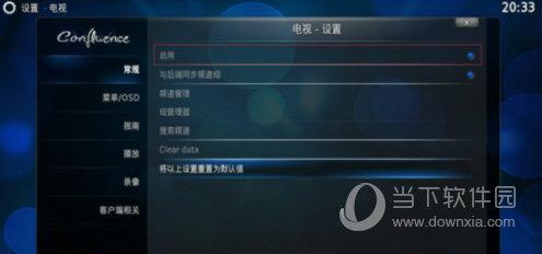 kodi2021最新可用直播源