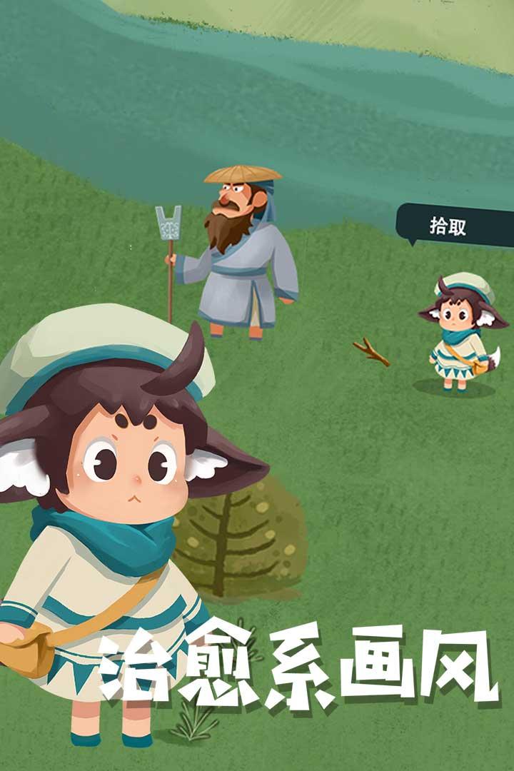 骑士的奇幻冒险 V1.0.0 安卓版截图2