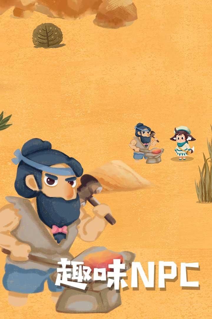 骑士的奇幻冒险 V1.0.0 安卓版截图4