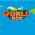 世界盒子修改器