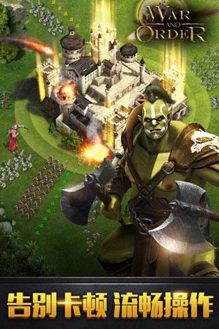 战火与秩序无敌版 V2.0.1 安卓版截图4