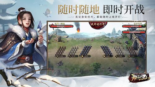 朕的江山海外版 V2.11.58 安卓版截图2