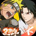 火影忍者忍者新世代 V3.54.16 安卓版