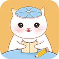 猫猫爱记账 V1.3.5 安卓版