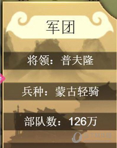 皇帝成长计划2无限国库破解版