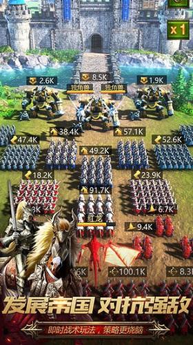 战火与秩序抖音版 V2.0.1 安卓版截图4