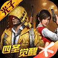 和平精英台湾版 V1.14.10 安卓版