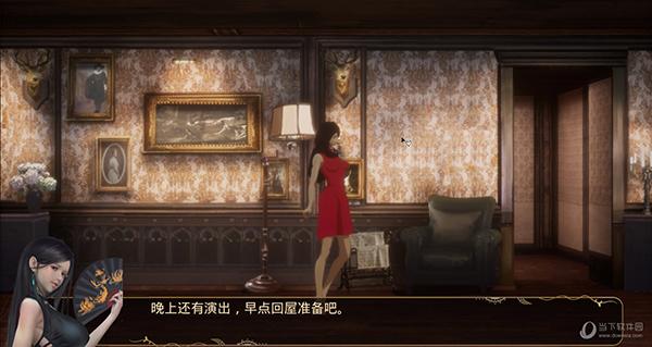 梦2不眠之夜游戏CG补丁