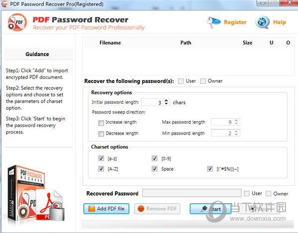 PDF解密软件破解版免费下载