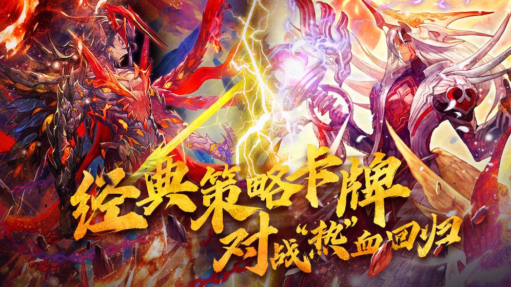 魔卡幻想360版 V4.2.3.13690 安卓版截图4