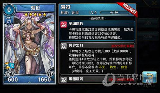魔卡幻想360版本
