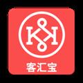 客汇宝 V4.5.1 安卓版