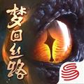 猎魂觉醒 V1.0.446900 安卓版
