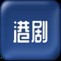 港剧屋电脑版 V1.01.00 免费PC版