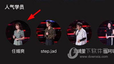 中国好声音投票