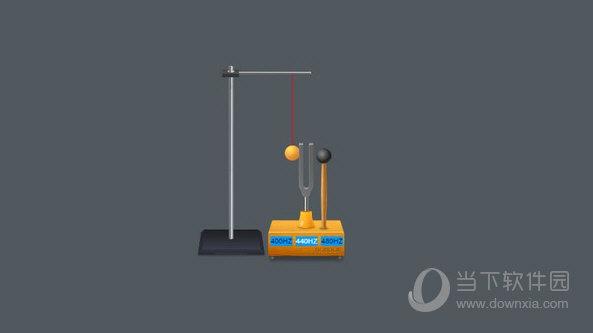 物理实验模拟器破解版下载