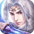 纵剑仙界 V5.0.0 安卓版