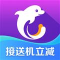 携程企业商旅 V7.95.0 安卓版
