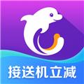 携程企业商旅 V7.95.0 最新PC版