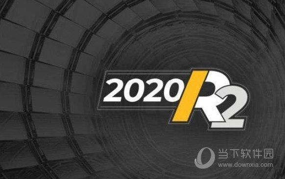 ANSYS 2020中文版
