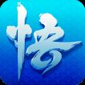 少年悟空传满vip无限元宝版 V1.6.1 安卓版