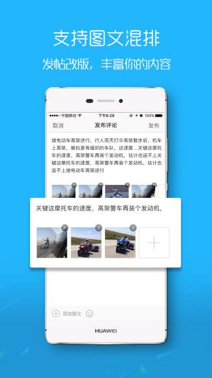 滨海论坛 V5.9.4 安卓版截图4