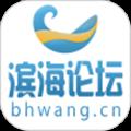 滨海论坛 V5.9.4 安卓版