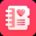 恋爱日记 V1.2.5 安卓版