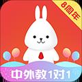 日本村日语 V3.6.3 最新PC版