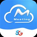 天翼云会议苹果电脑版 V1.1 Mac版