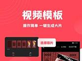 海报设计app推荐 酷炫创意3秒出图