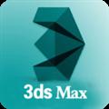 3DMax2014免费版 32/64位 简体中文版