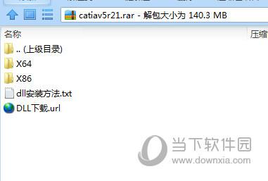 catia v5r21 64位破解文件