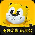 诺享会 V3.23.3 iPhone版