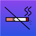 今日抽烟 V1.1.6 安卓官方版