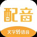 牛片配音 V1.0.1 安卓免费版