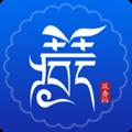 西藏政务 V2.0.9 安卓版