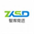 智库商道进销存软件 V1.2.0 官方版