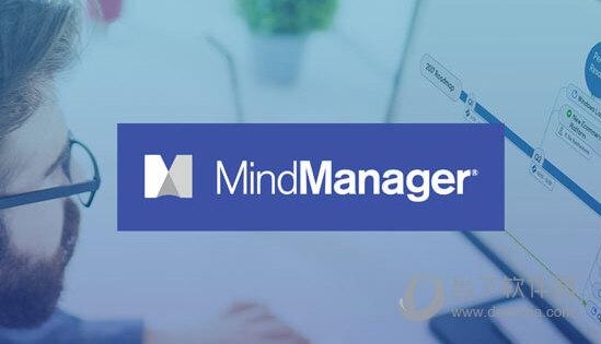 mindmanager21绿色破解版