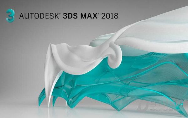 3Dmax2018免费版