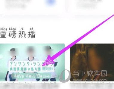 人人视频APP官方下载