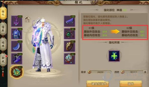天龙3d体验服最新版本