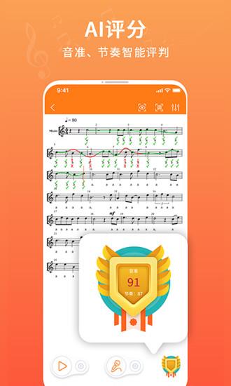 合唱蛙 V1.0.1 安卓版截图1
