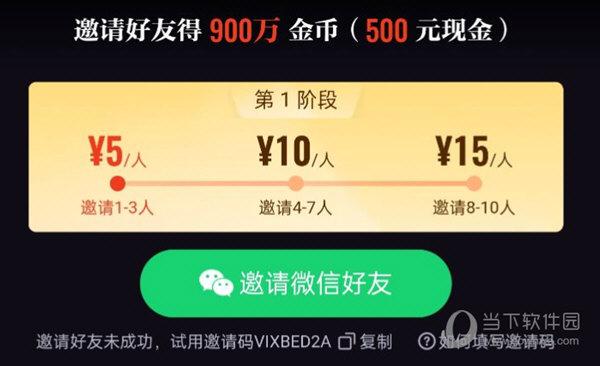 片多多app官方下载