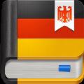 德语助手永久试用版 V12.6.6 永久免费版