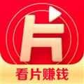 片多多红包版 V1.8.0.25082 安卓版