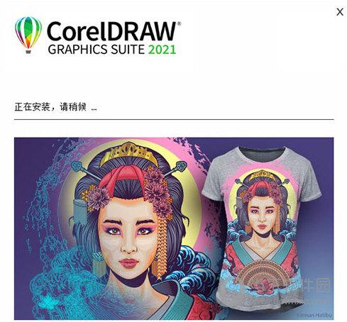 coreldraw2021 by wzzok直装版
