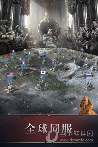 统治与文明国际版